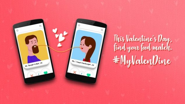 Swiggy Valentine's Promotional Campaign website