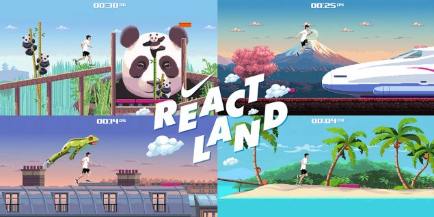 Nike Reactland Breakthrough Breifing