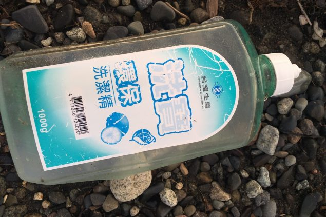 A used plastic bottle on a beach